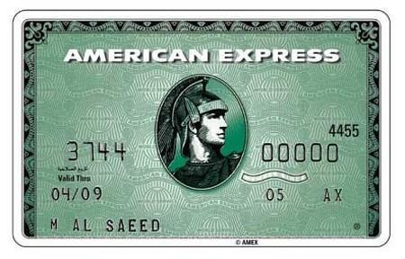 exemple d'une carte American Express